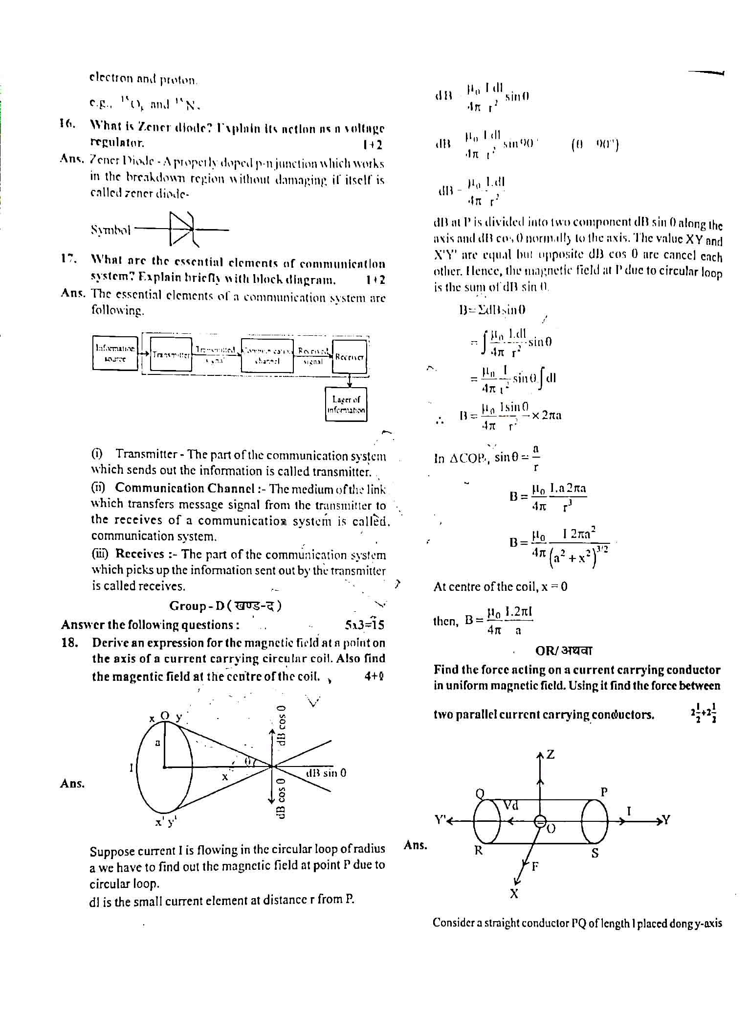 JAC Class 12 Physics 2019 Question Paper 05