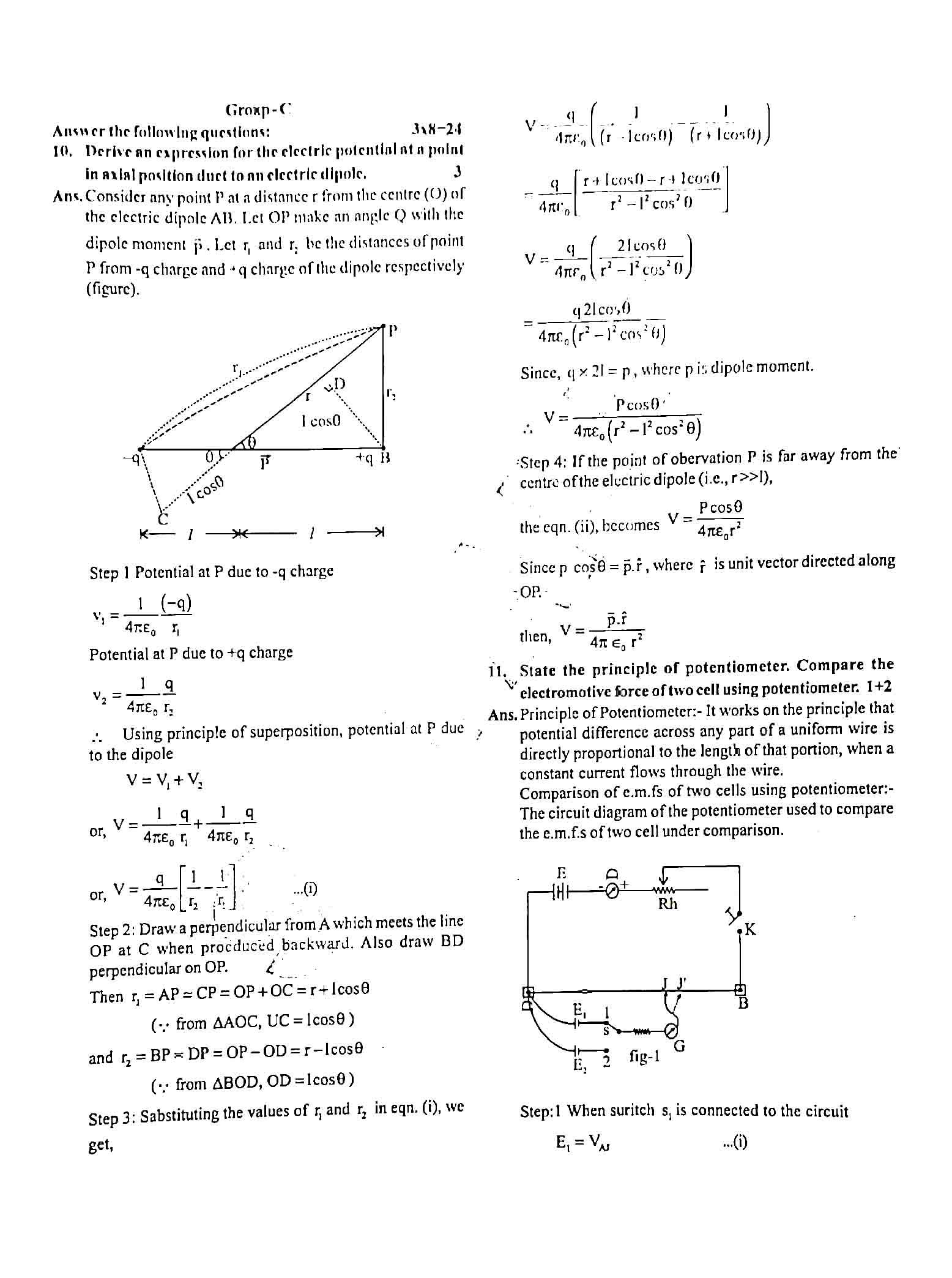 JAC Class 12 Physics 2020 Question Paper 03