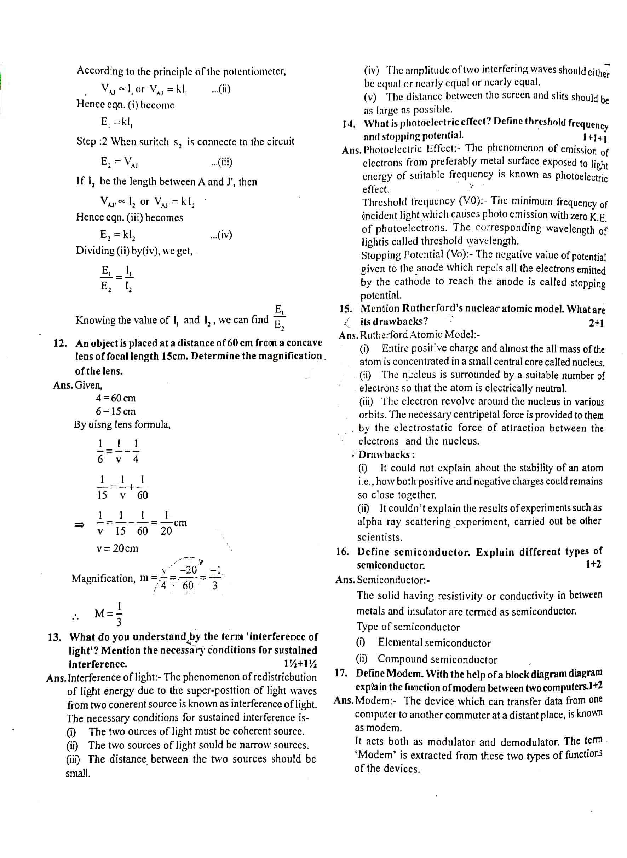 JAC Class 12 Physics 2020 Question Paper 04
