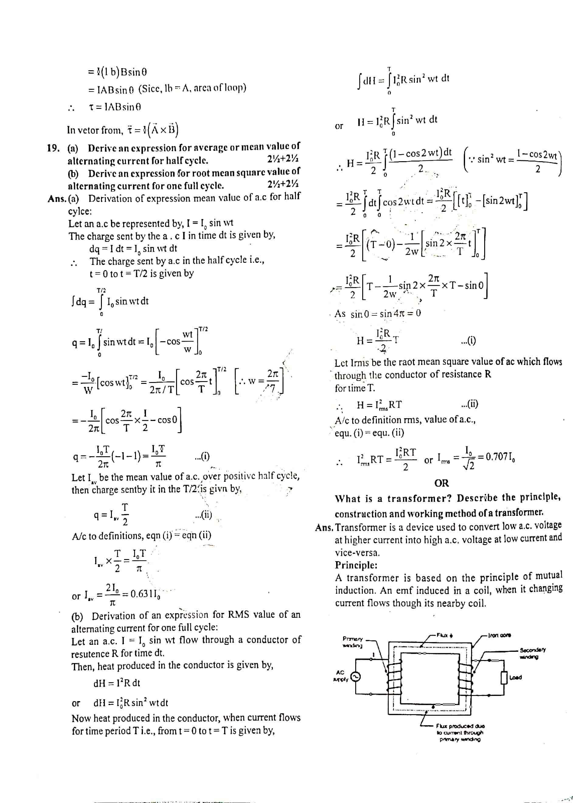 JAC Class 12 Physics 2020 Question Paper 06