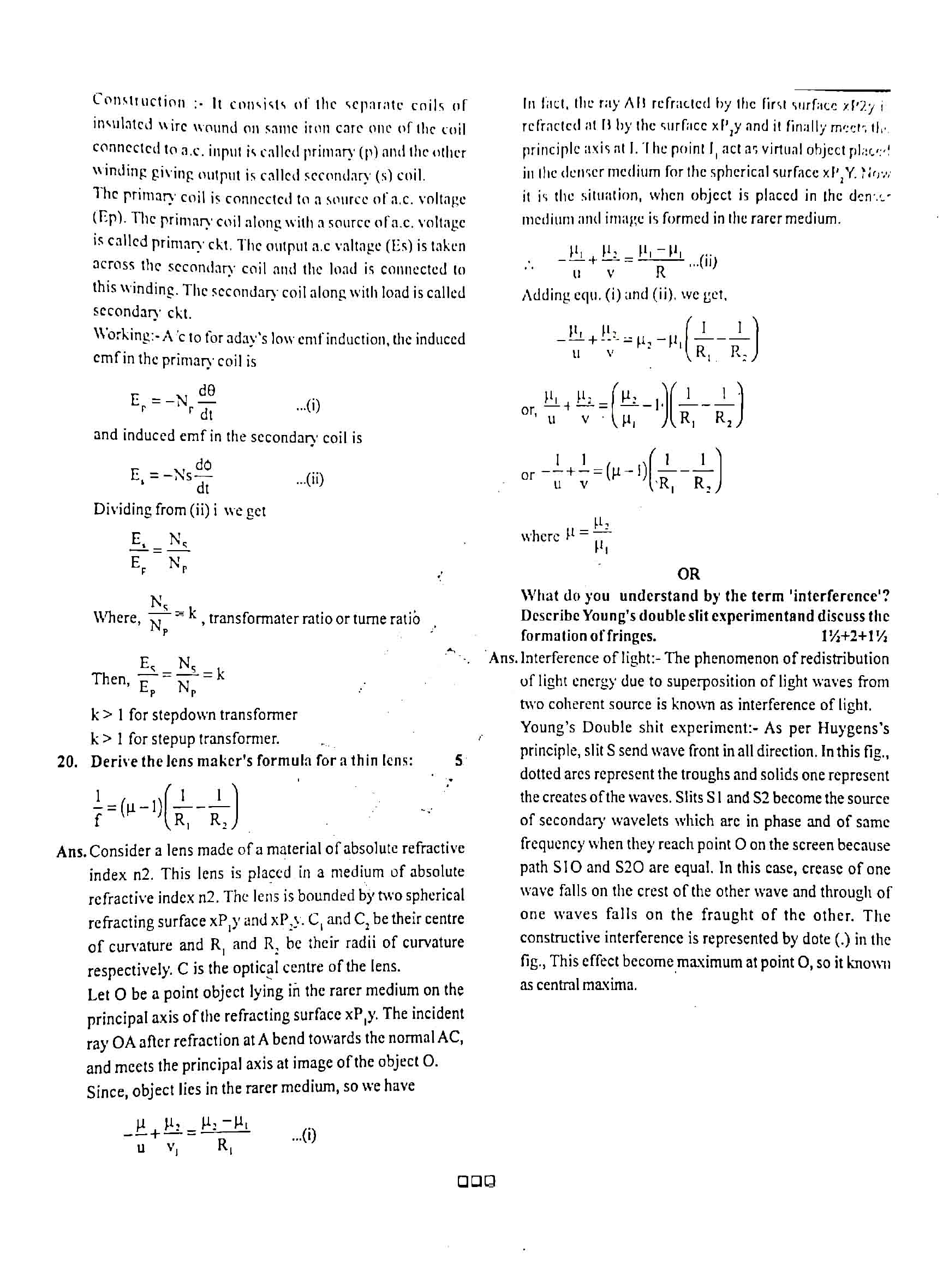 JAC Class 12 Physics 2020 Question Paper 07