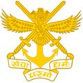 NDA Defence Entrance Exam LOGO