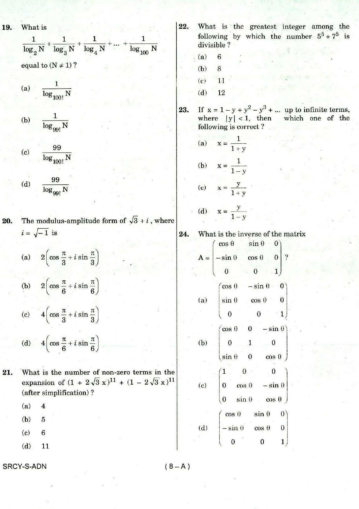 NDA 2018 Maths Question Paper with Answer Key