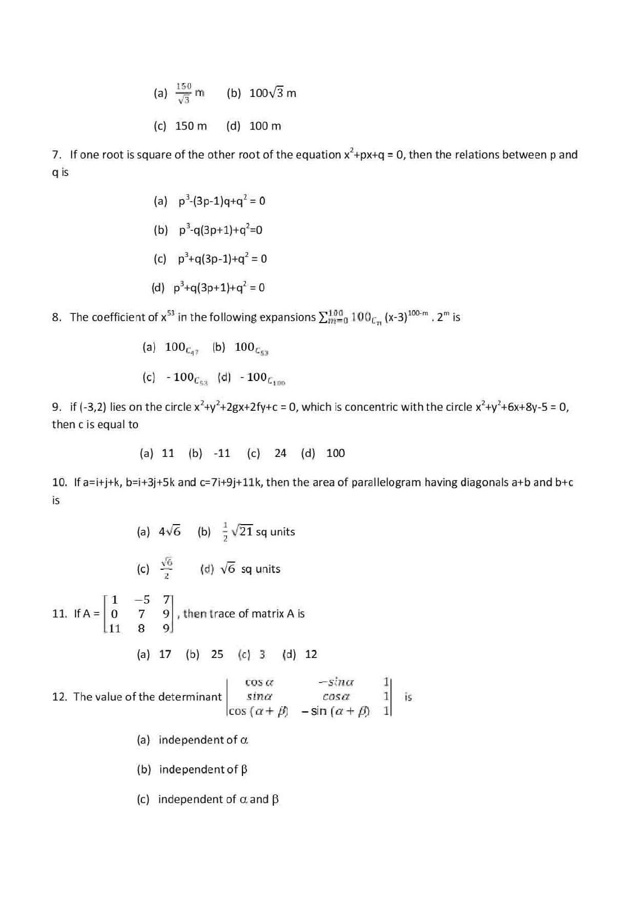 VITEEE Mathematics 2019 Question Paper