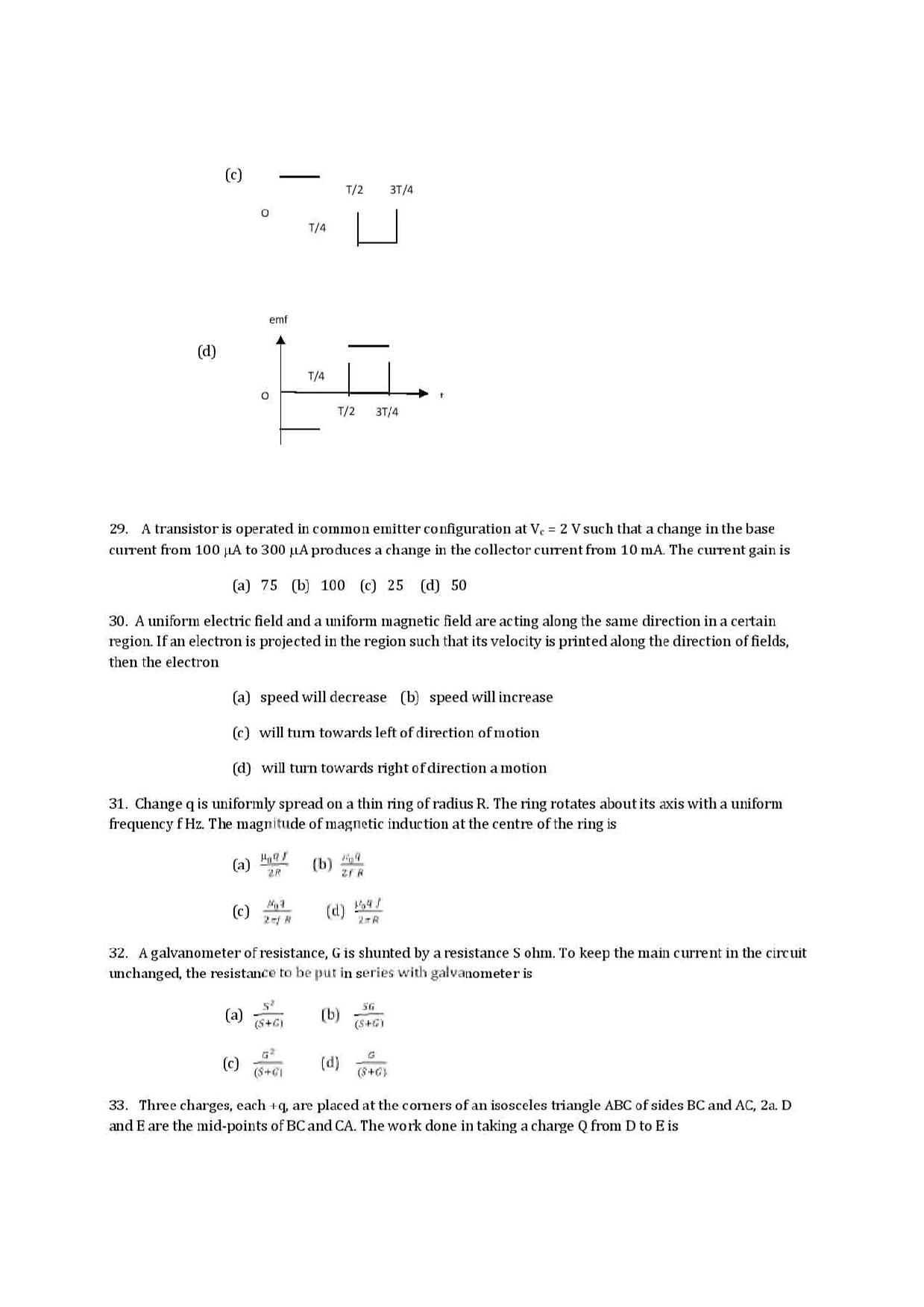 VITEEE physics 2019 Question Paper
